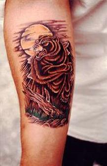 Scary Wild Bear Tattoo
