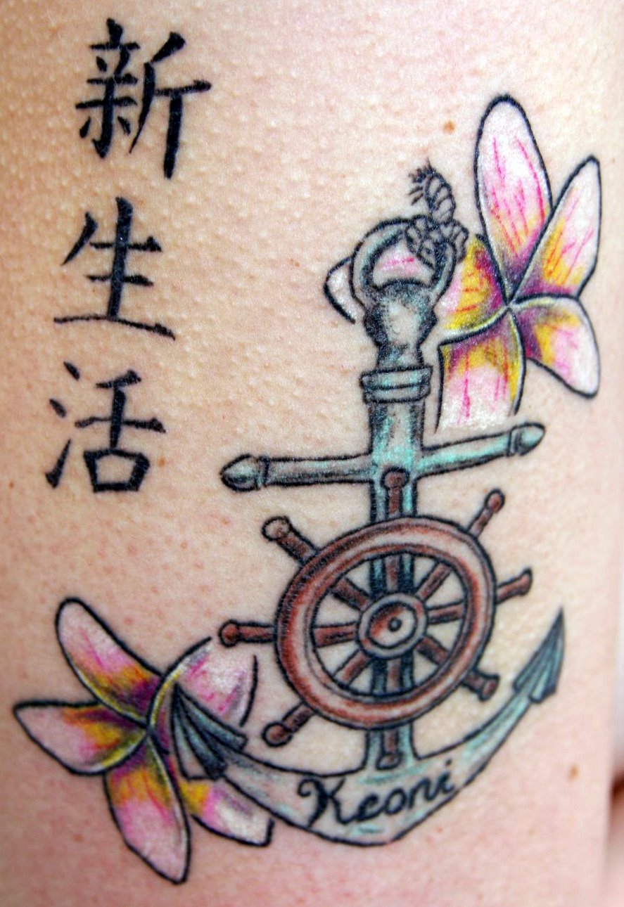 Anchor Symbol With Ship Steering Wheel & Flowers Tattoo