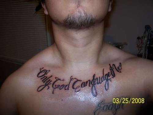 Only God Can Judge Me Ambigram Tattoo Design