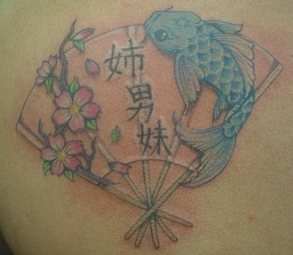 Asian Symbols Fish & Blossoms Tattoo