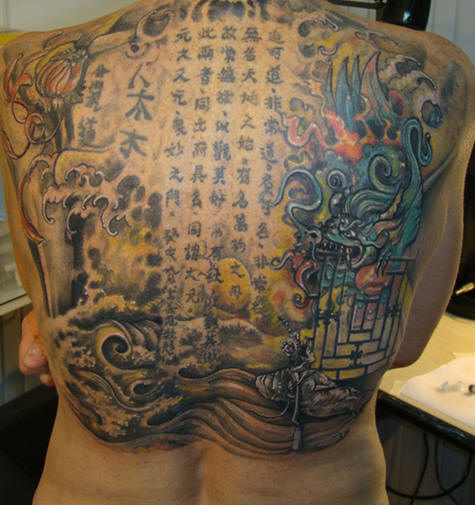 Asian Theme Tattoo 85