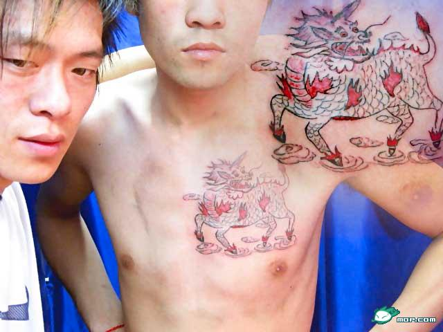 Bad Chinese Tattoo