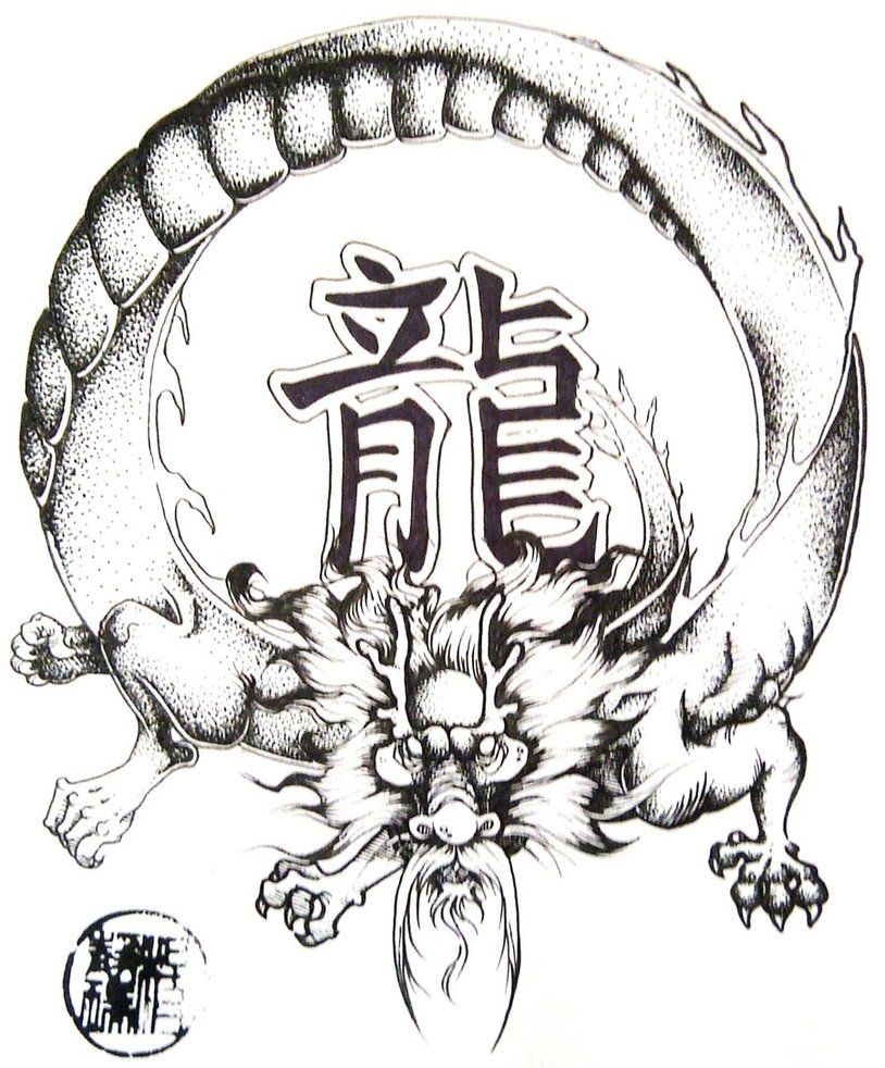 Chinese Dragon Circle Tattoo Design