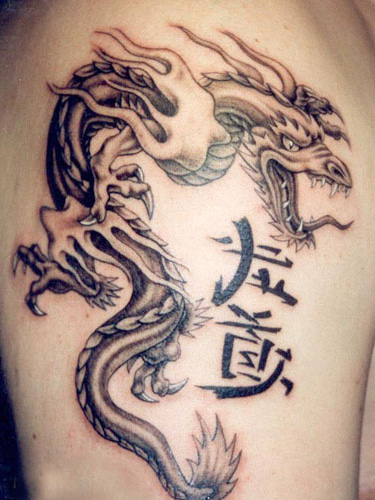 chinese writing tattoos meanings