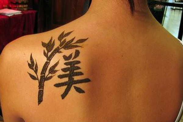 Chinese Name Letter Tattoo On Back Shoulder