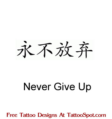 Never Give Up Chinese Tattoo Design