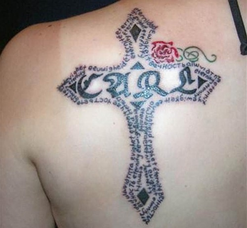 Nice Cross Tattoo For Women
