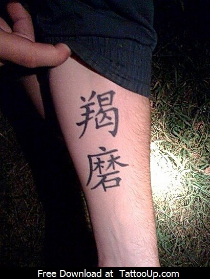 Showing Chinese Tattoo On Arm