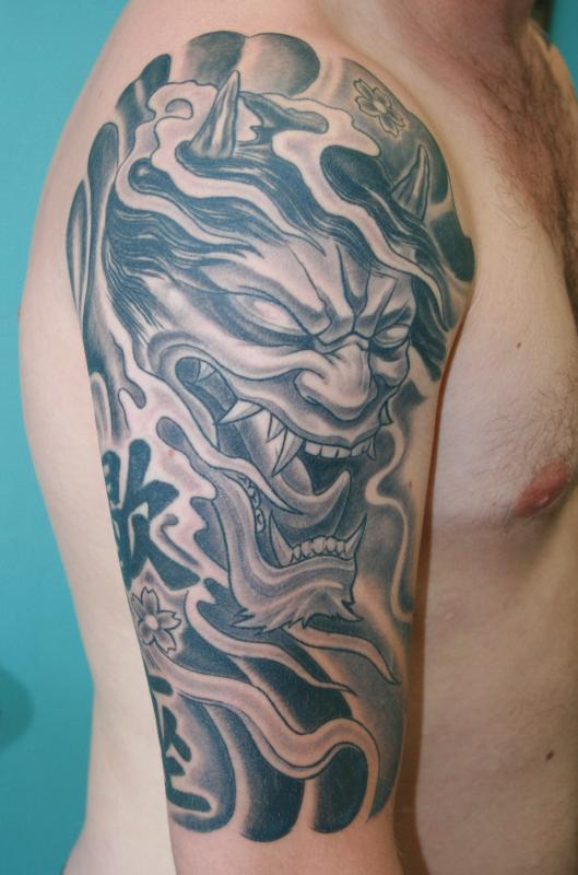 Half Sleeve Asian Demo...