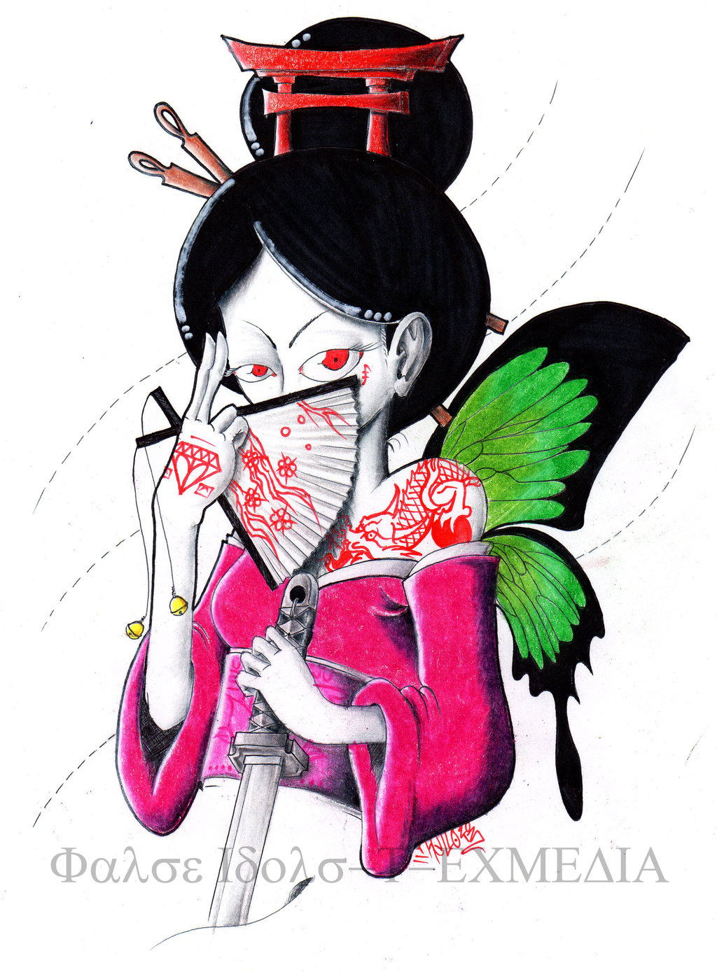 Butterfly Winged Geisha Tattoo Design