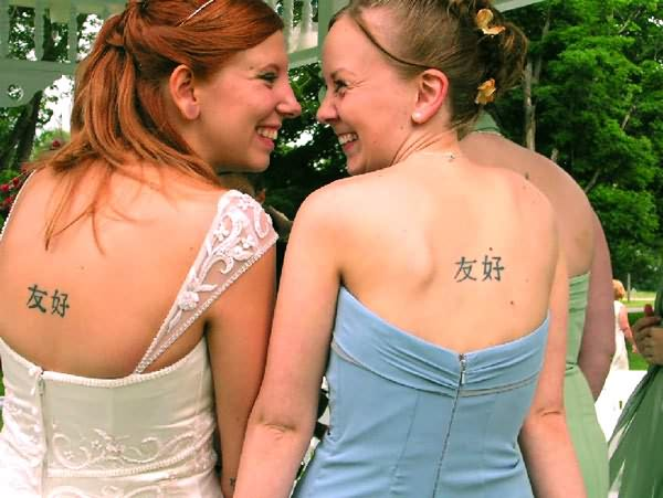 Friendship Chinese Symbol Tattoo On Back