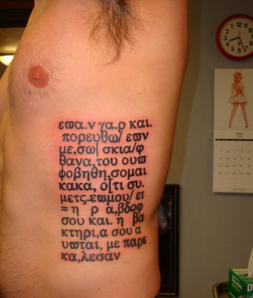 Greek Bible Verse Tattoo On Ribs For Men