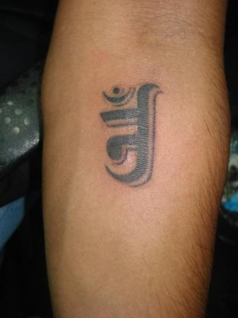 Jain Om With Shadow Tattoo Design