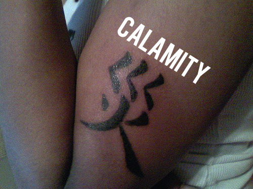 Awesome Kanji Tattoo