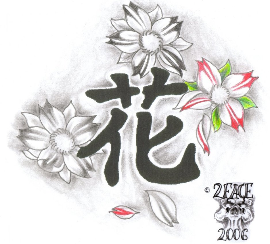 Kanji Flowers Tattoo Flash