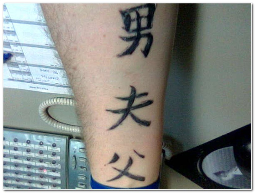 Kanji Tattoo Design On Leg