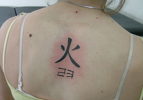 Kanji Tattoo Symbols On Back For Women