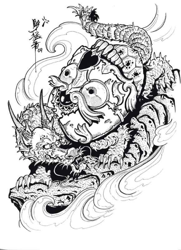 Asian Mask And Dragon Tattoo Design