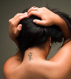 Chinese Love Symbol Tattoo On Back Neck