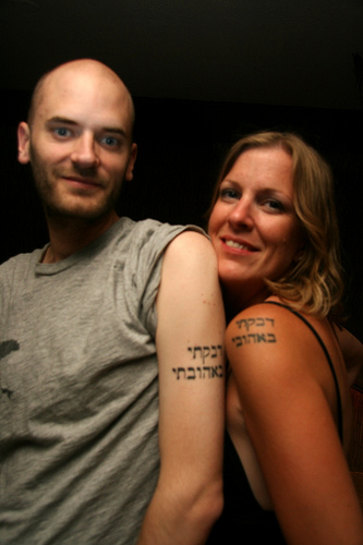 Couple Love Tattoo Designs