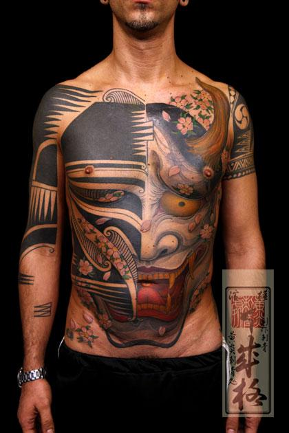 Devil Mask Tattoo On Front Body For Men