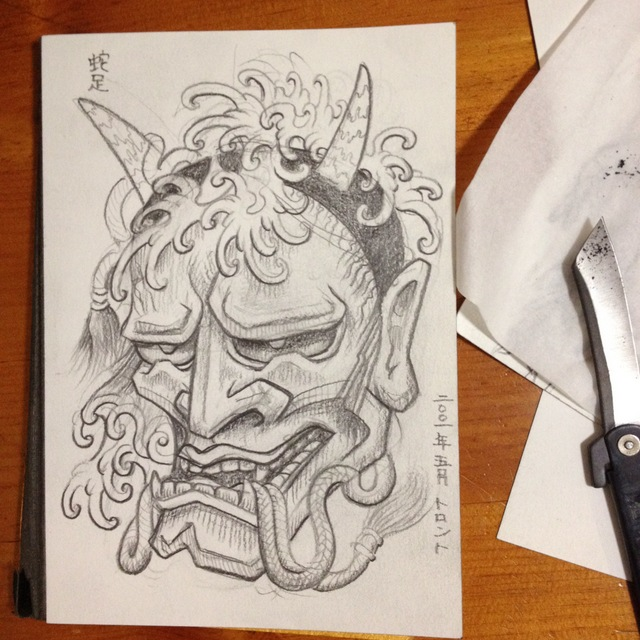 Hannya Mask Tattoo Sketch