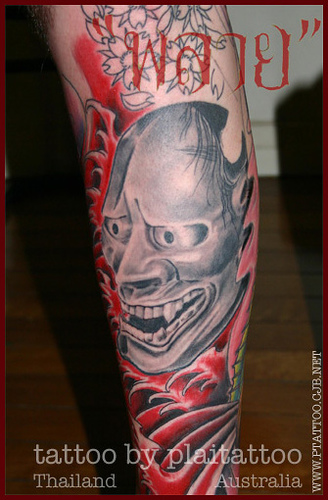 Japanese Mask and Red Waves Tattoo Design