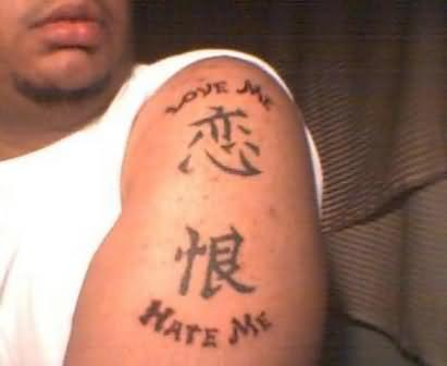 Move Me Chinese Love Tattoo On Shoulder For Men
