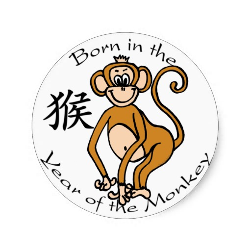 Born In The Year Of The Monkey Chinese Tattoo Sticker