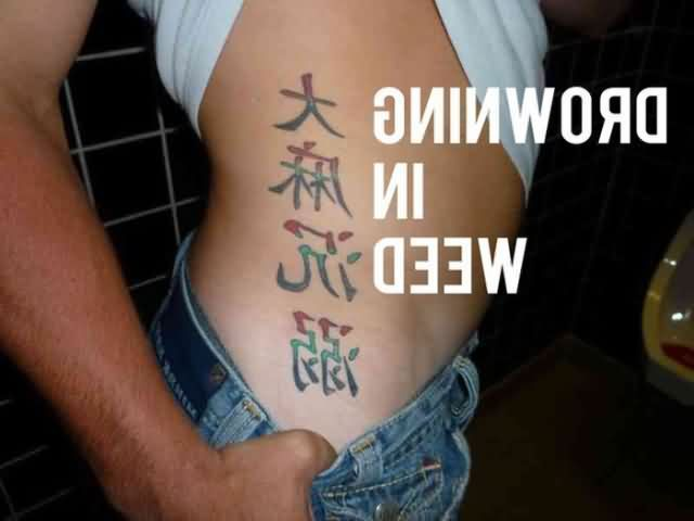 Colorful Chinese Tattoos On Rib Side