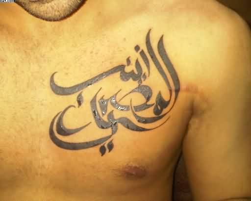 Fantastic Arabic Tattoo On Chest For Men