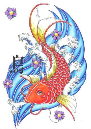 Koi Fish Tattoo Design With Flowers