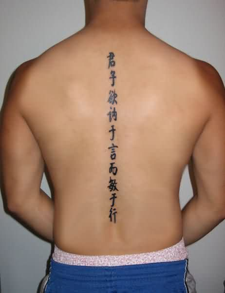 Straight Chinese Lettering Tattoo On Back