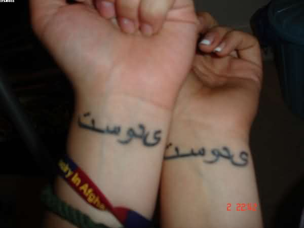 Best Friends Wrist Tattoos
