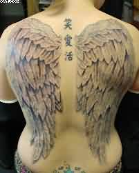 Chinese Symbols And Wings Tattoos On Back