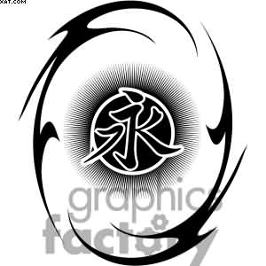 Chinese Ying Yang Tattoo Graphic