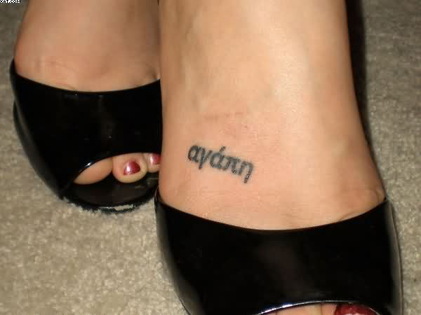 Impressive One Word Tattoo On Foot