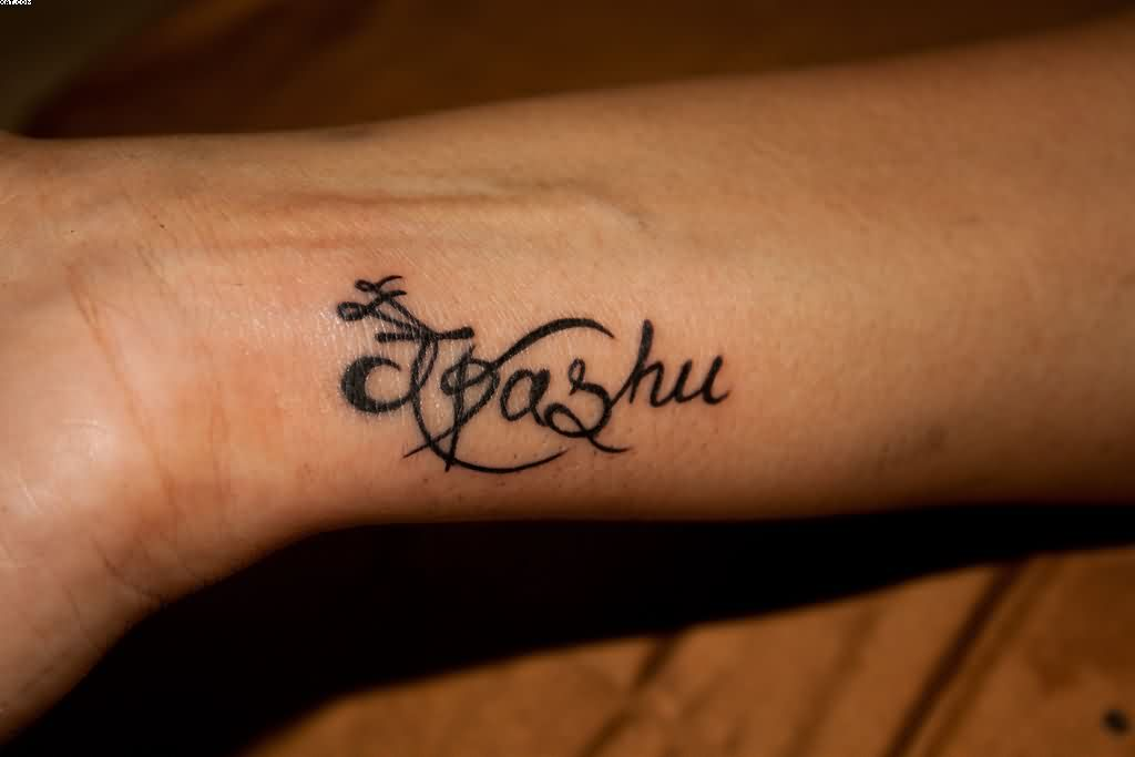 Name Calligraphy Tattoo On Wrist