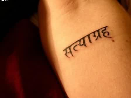 Nice Hindi Word Tattoo