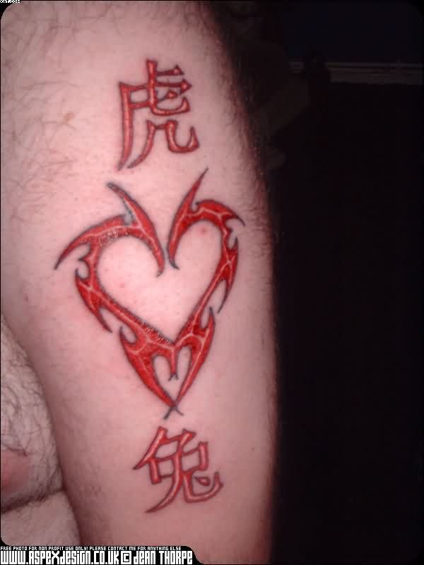 Red Kanji Symbols And Heart Tattoos For Men