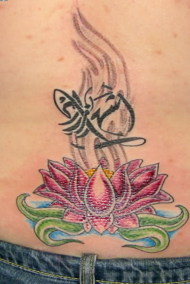 Terrific Lotus Flower Tattoo On Back Waist