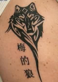 Tribal Wolf Tattoo With Chinese Symbols