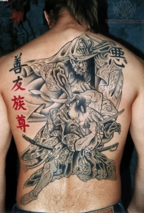 Japanese Symbols And Samurai Warriors Tattoos On Back