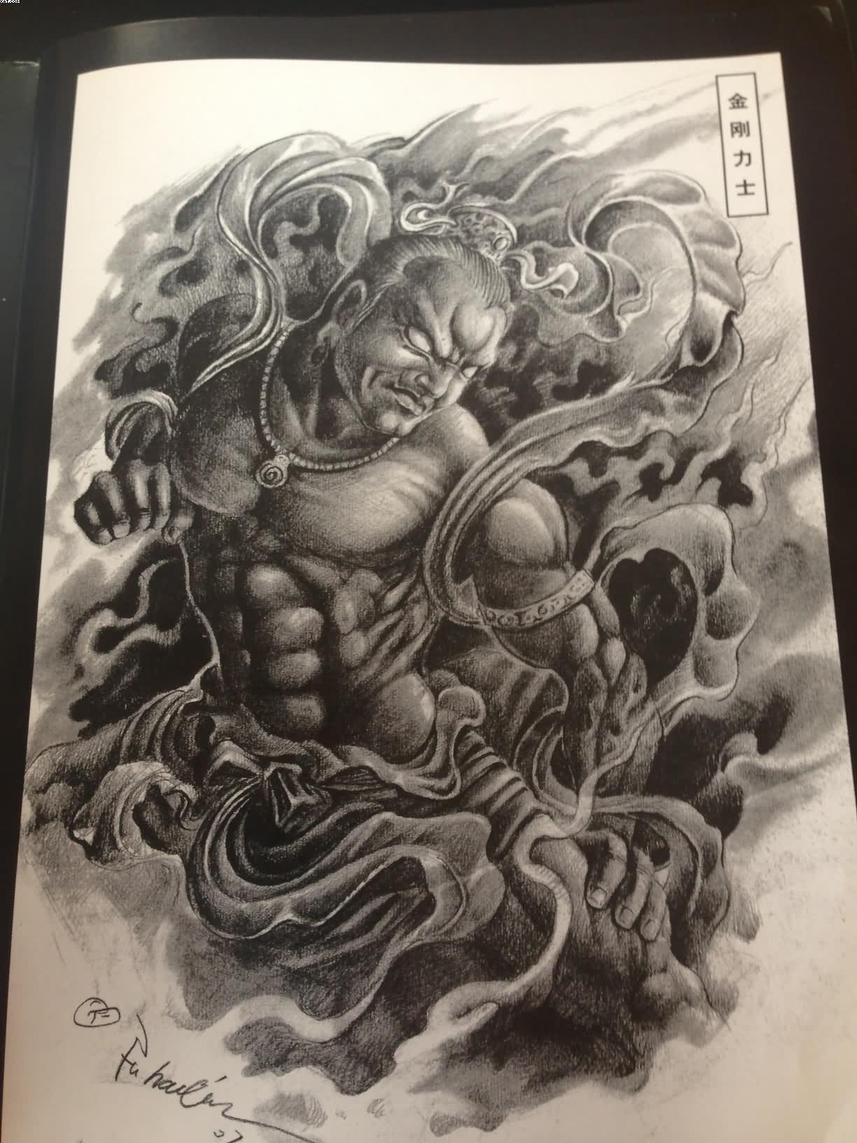 Japanese Warrior Tattoo Sketch