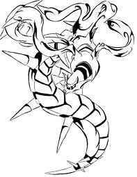 Pokemon Tribal Tattoo Design
