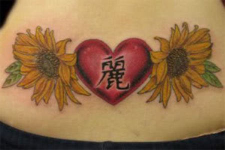 Sunflowers With Heart Tattoos On Back Waist