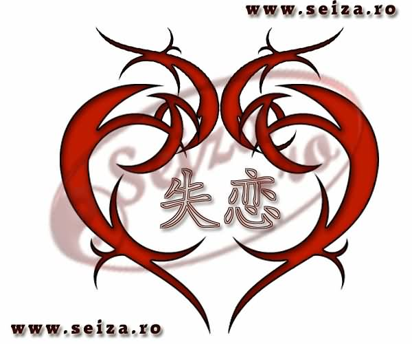 Tribal Heart With Chinese Symbols Tattoo Design