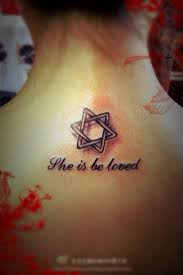 She Is Be Loved - Star Tattoo