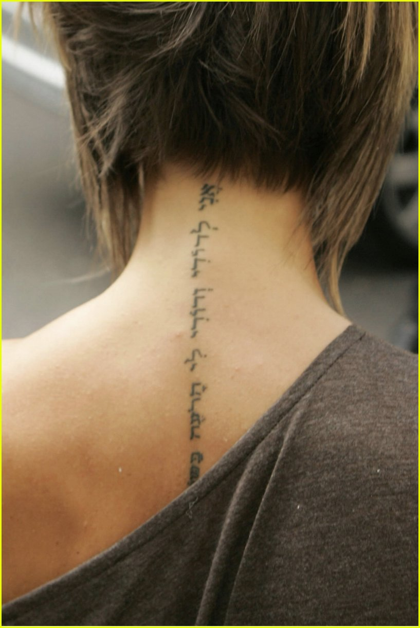 Small-Hebrew-Word-Back-Neck-Tattoo