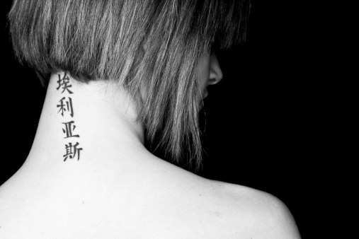 Back Neck Black Chinese Script Tattoos